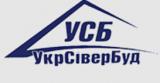 УкрСиверБуд, УСБ