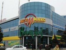 Торговый центр 12, Ровно, Киевская