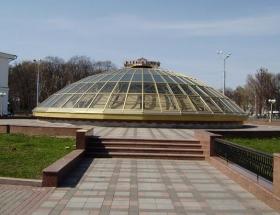 ТЦ Злато мисто, Полтава, Октябрьская