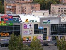 Торговый центр Арена, Ровно, Киевская