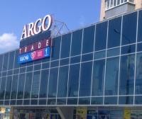 ТЦ Арго, Харків, Полтавський Шлях