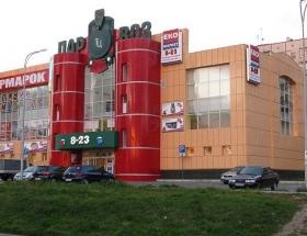 ТЦ Паровоз, Полтава, б-р Конева