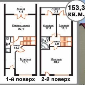 ЖК Молодежный, Каменец-Подольский