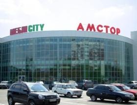 ТЦ Амстор, Запорожье, Чаривная