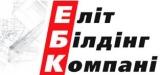 Еліт Білдінг Компані