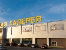 Торгово-розважальний центр Сонячна Галерея, Кривий Ріг