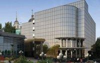 Бізнес центр Галерея (Глобус), Донецьк, Артема
