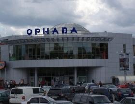 ТЦ Орнава, Тернопіль, Живова