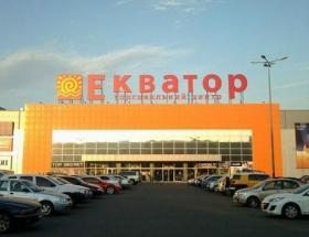 ТРЦ Экватор, Полтава, Колпака