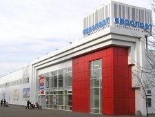 ТЦ Європорт, Миколаїв, Артема