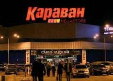 Торгово-розважальний центр Караван, Дніпро