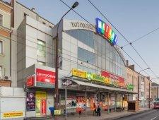 ТЦ Магнит, Донецк, Горького