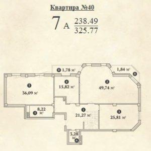 ЖК Арч Хаус, Київ, Пирогова-Хмельницького