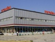Універмаг Україна, Ужгород, пр. Свободи