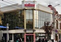 ТЦ Манхеттен, Кропивницкий
