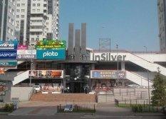 Торгово-розважальний центр inSilver (інСільвер), Київ, Срібнокільська