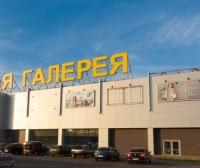 ТРЦ Солнечная Галерея, Кривой Рог