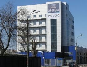 БЦ Илта, Киев, Железнодорожное шоссе