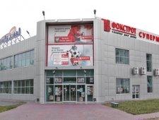 Торговий центр Інгулец, Кривий Ріг