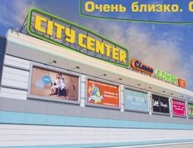 ТРЦ Сіті Центр, Одеса, пр. М. Жукова