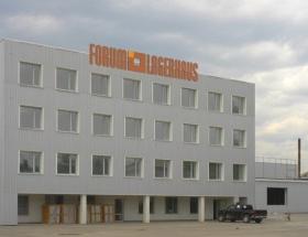 Офисно складской комплекс Форум Лагерхаус, Киев