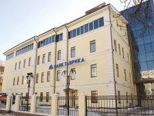 Бізнес центр Авалон, Харків, Артема