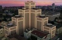 Діловий центр  МЕНОРА, Дніпро
