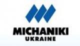 Механіки Україна