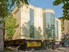 Офісний центр, Донецьк, Артема