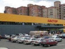 Торгово-офисный центр Амстор, Донецк, пр. Ильича