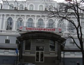 БЦ Олександрівський, Миколаїв
