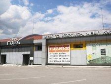 Торговий центр Гора, Львів