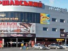 Торговый центр Варшавский, Луцк, Конякина
