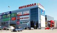 ТРК Мегамол, Вінниця
