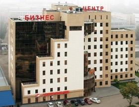БЦ Престиж, Одеса, Балківська