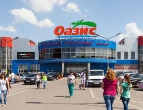 ТРЦ Оазис, Хмельницкий