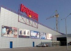 Торгово-розважальний центр Караван, Харків
