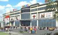 ТЦ Depo't center (Депот центр), Донецьк, Ленінський пр-т
