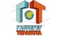 Галберег Теракота