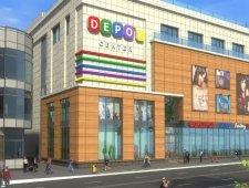 Торговый центр Depot (Депот), Кропивницкий