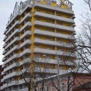 ЖК Британський дім, Харків