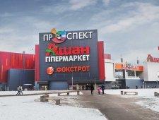 Торгово-розважальний центр Проспект, Київ, пр. Гагаріна, Червоногвардійська
