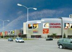 Торгово-розважальний центр Petrovka Mall (Петровка Мол), Київ