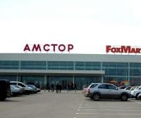 ТЦ Амстор, Запоріжжя, пр. Радянський