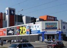 ТРЦ Дафі, Харків