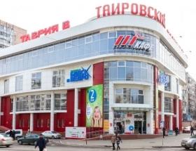 ТЦ Таировский, Одесса