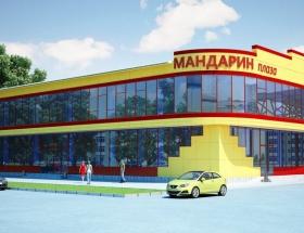ТЦ Мандарин Плаза, Хмельницкий, Соборная