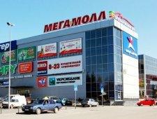 Торгово-розважальний комплекс Мегамол, Вінниця