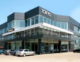 ТЦ Токио, Ужгород
