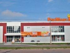 Торговый центр, Кропивницкий, Конева